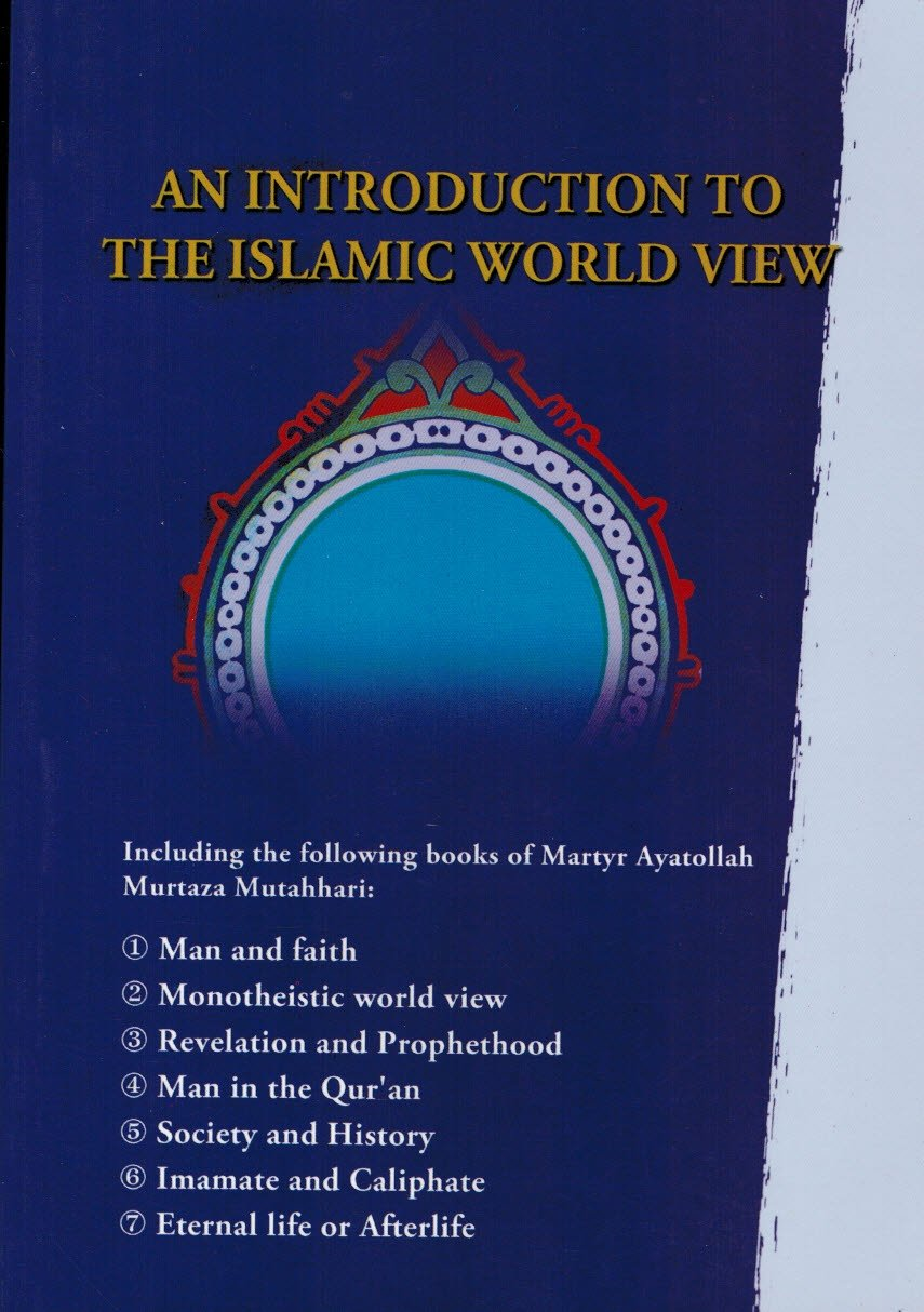 worldview of islam A world view or worldview is the fundamental cognitive orientation christianity and islam), while a cyclic worldview of causality is present in religious.